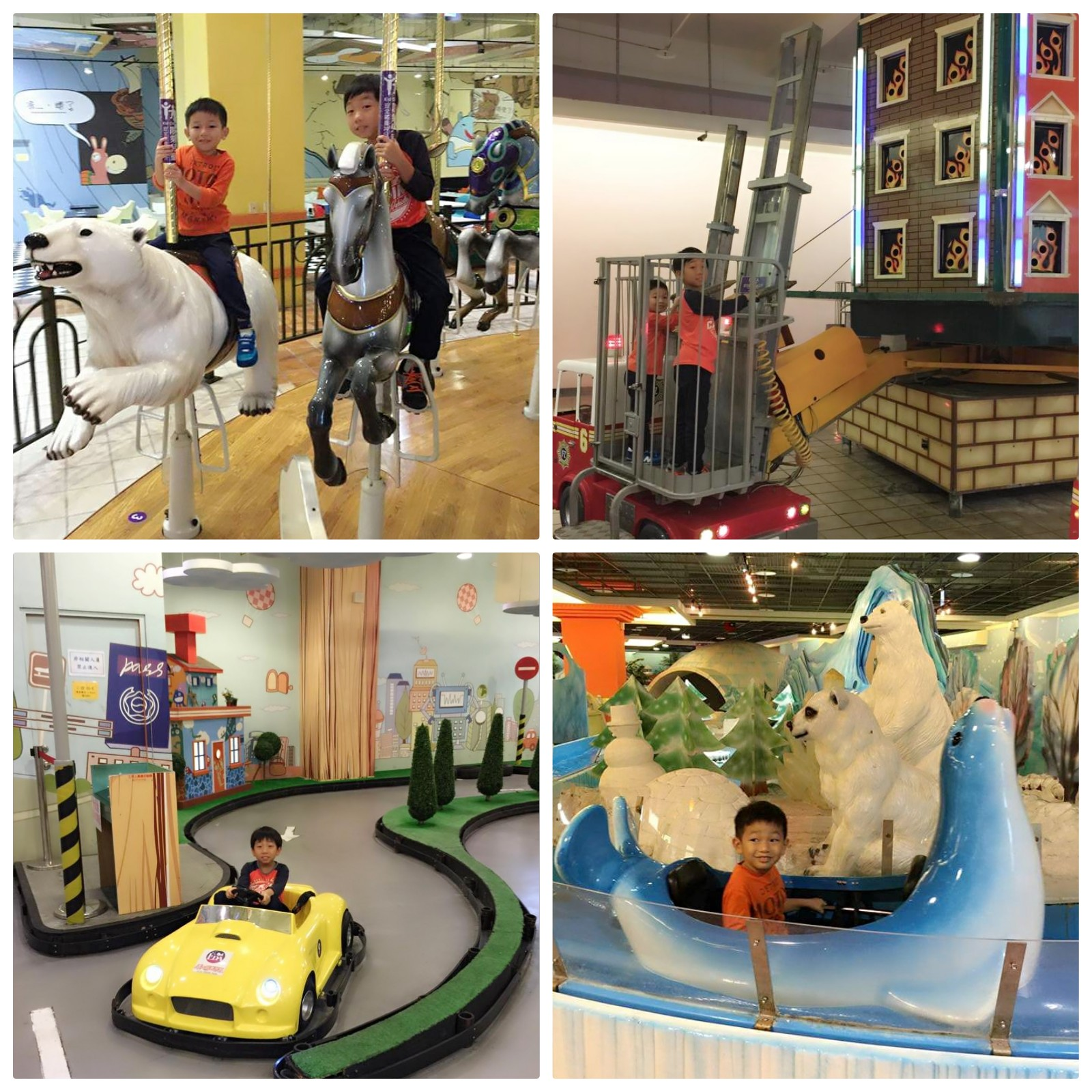 Family travels EDA Park Kaohsiung fun indoor rides