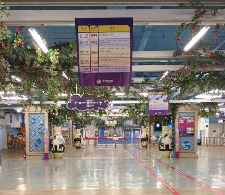 Family travel EDA Park Kaoshiung entrance