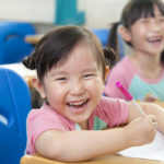 things to know before primary 1