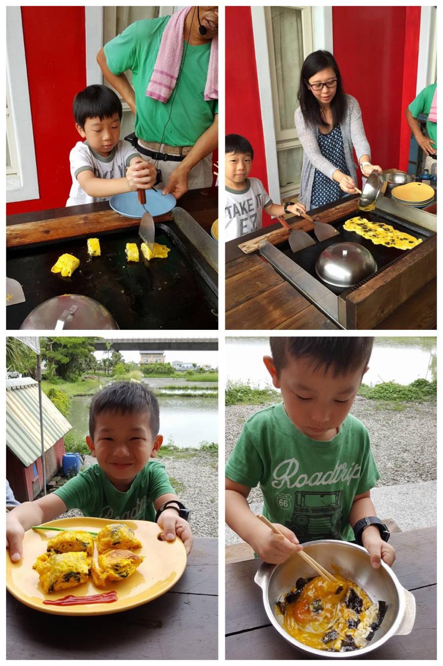 Wonder Years Family Travel Yilan Taiwan