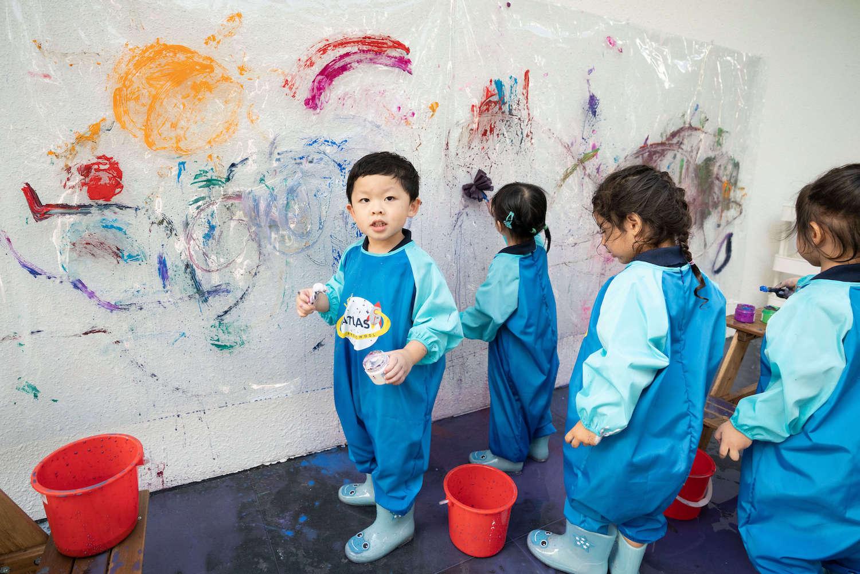Little Atlas Preschool