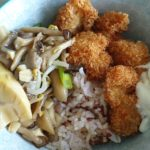 Chicken Katsu Ricebowl